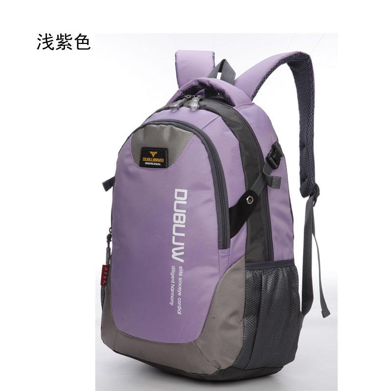 Hot Stylish Double-Shoulder Travel Backpack Sport Bag – Eye Opener Deals e072c13570011